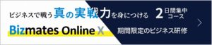 online-x