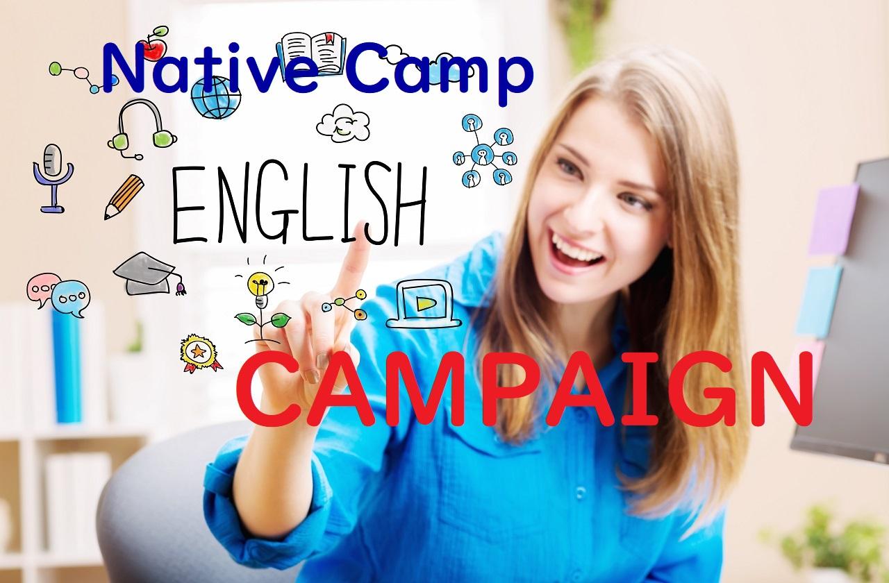 nc-campaign